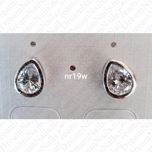 Zilverkleurig nr 0019 knopjes